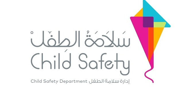 Child Safety Department creates virtual characters'Sarah' and 'Rashed….