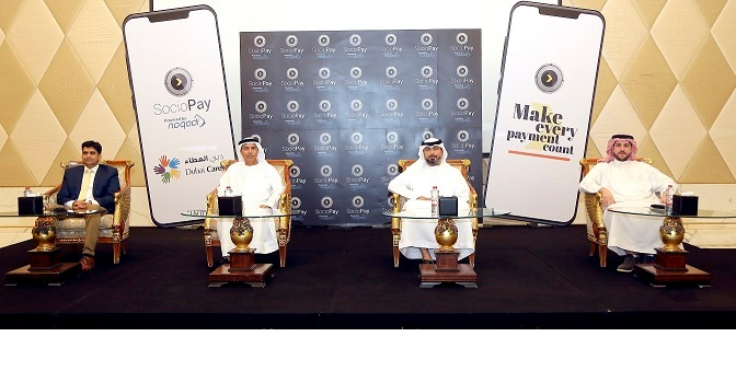 SocioPay Launches UAE's First Retail Scan and Pay Mobile App ……..