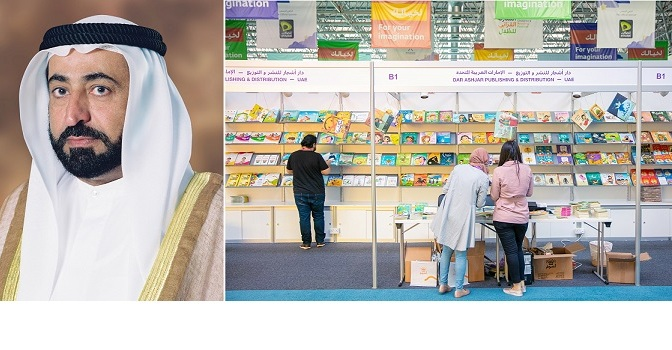 Sultan Al Qasimi directs the allocation of AED 2.5 million to enrich Sharjah's public libraries with new titles