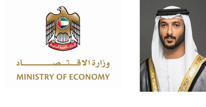 UAE economy on track towards recovery in 2021
