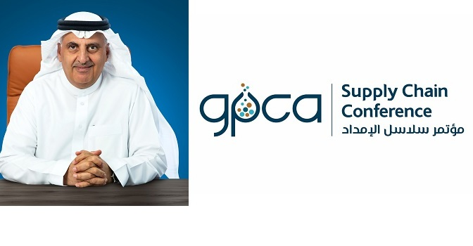 """Collaboration is """"the name of the game"""" to buildresilience, say speakers at 12th GPCA Supply Chain Conference"""