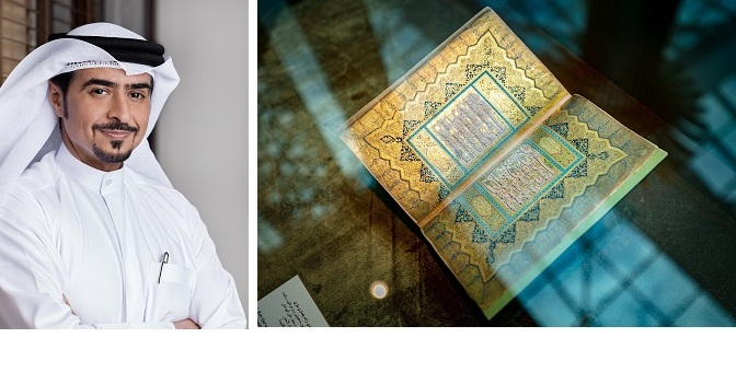 Sharjah Book Authority's 'Tales from the East'offers….