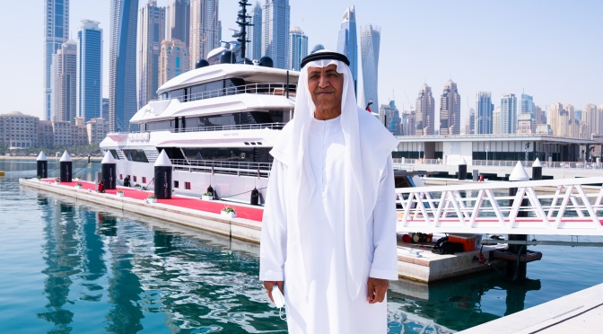 Gulf Craft premieres Majesty 175, the world's largest composite production superyacht, proudly made in the UAE