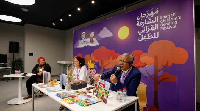 Sharjah Children's Reading Festival discusses ideas for creating memorable characters in children's books