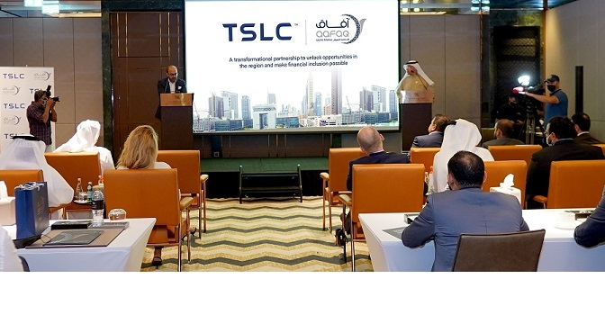 Aafaq Islamic Finance forges transformational partnership with The Social Loan Companyto drive financial inclusion