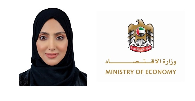 Ministry of Economy confirms continuation of inspection campaigns….