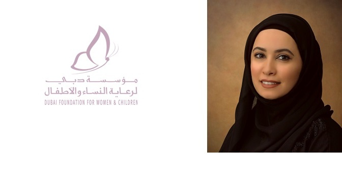 Dubai Foundation for Women and Children Partners with L'Oréal Fund For Women
