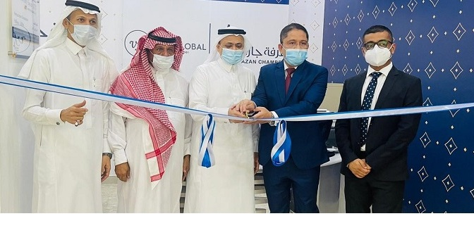VFS Globalextends exclusive visa and passport conciergeservices to members of theJazan Chamber of Commerce and Industry
