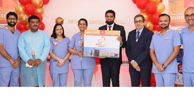 Smile to win big as Thumbay Group launches 'Best Smile Contest'