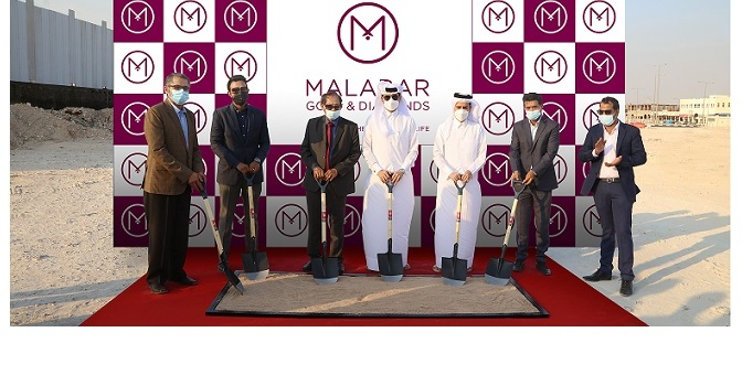 Malabar Gold & Diamonds to open a new manufacturing facility in Qatar