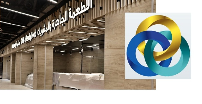 Coming Soon: Union Coop's Al Barsha South Center!