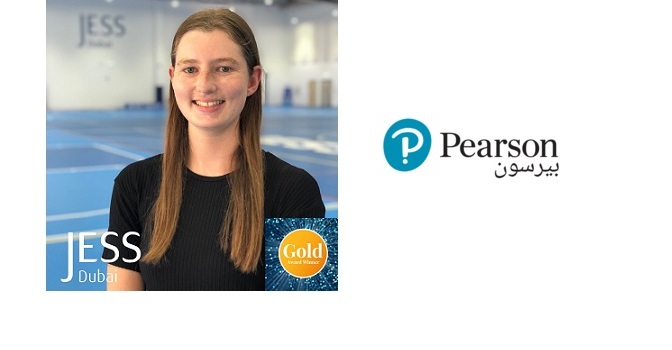 Pearson Middle East honours the winner of BTEC Award for Sport Learner of the Year 2021