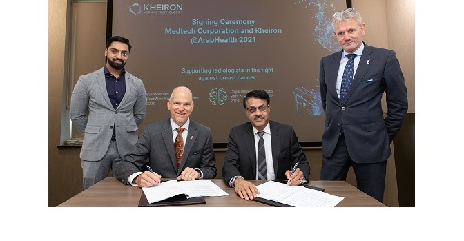 CUTTING-EDGE DEEP LEARNING SOLUTIONS THAT WORK WITH RADIOLOGISTS TO IMPROVE BREAST CANCER DETECTION TO BE LAUNCHED IN QATAR