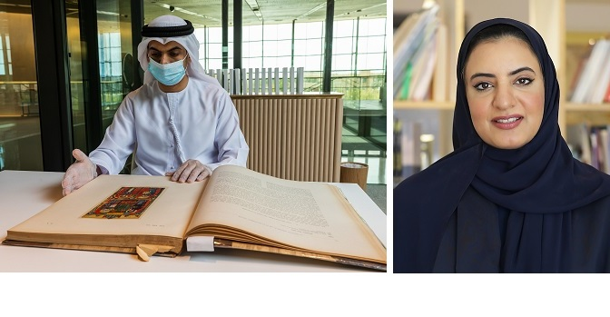 Sharjah Ruler donates 12,000 valuable Arab and Islamic arts titles to House of Wisdom