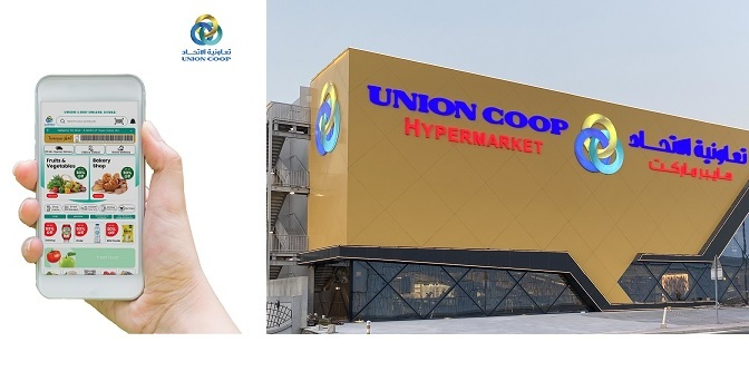 Union Coop Allocates AED 3 Million on smart promotions
