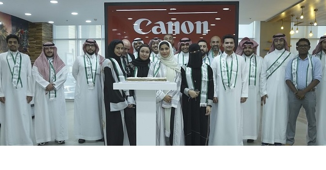 Canon reaffirms commitment to Saudi Vision 2030 and sets goal of 30% saudi women in their ksa offices by end of 2023
