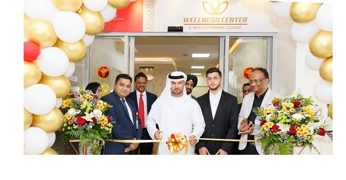 Thumbay Hospital Ajman launches 'Wellness Centre and Multivitamins Lounge' ….