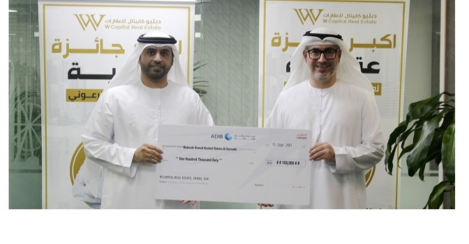 """An Emirati wins a prize of Dhs100,000 from """"W Capital"""""""