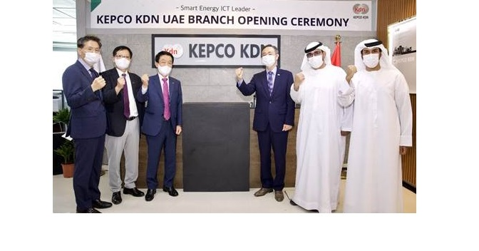 KEPCO KNOWLEDGE DATA NETWORK CO LTD opens its first branch in Abu Dhabi