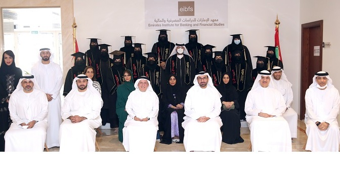 16 Emiratis from RAKBANK Earn Bachelor's Degree in Banking and Finance from EIBFS