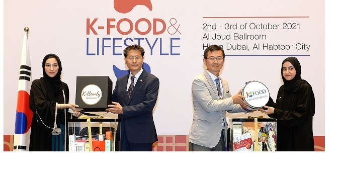 Korean Food gains global acceptance with 4% market share and US$10 bn revenue in target markets by 2023