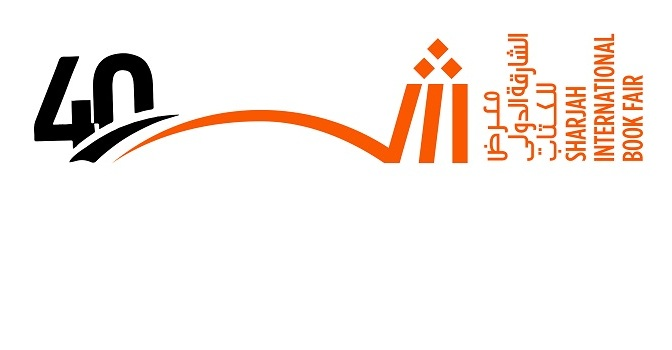Sharjah Book Authority to host National Libraries Summit on November 8-9