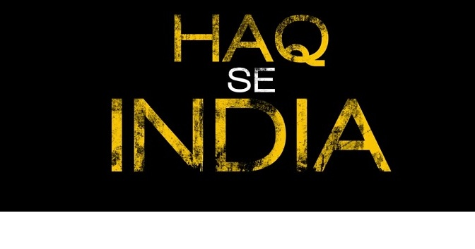 First exclusive screening of Cricket Documentary Haq Se India
